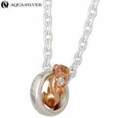 アクアシルバー AQUA SILVER シルバー ネックレス ダブルリング ダイヤモンド レディース ASP298PGC-DM-CL50
