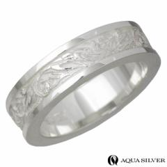 アクアシルバー AQUA SILVER シルバー リング 指輪 クラシカルデザイン メンズ レディース 7〜21号 ASR096