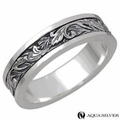 アクアシルバー AQUA SILVER シルバー リング 指輪 クラシカルデザイン メンズ レディース 7〜21号 ASR096F