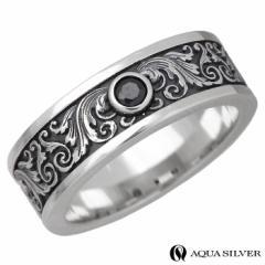 アクアシルバー AQUA SILVER シルバー リング 指輪 ブラックジルコニア&クラシカルデザイン メンズ レディース 11〜21号 ASR112F-BZ 送料