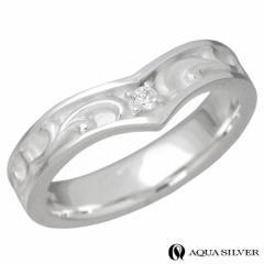 アクアシルバー AQUA SILVER シルバー リング 指輪 アラベスク柄V字 レディース 1〜13号 ASR169-Z