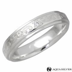 アクアシルバー AQUA SILVER シルバー リング 指輪 アラベスク シンプル レディース 7〜13号 ASR170-Z