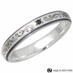アクアシルバー AQUA SILVER シルバー リング 指輪 アラベスク シンプル メンズ 13〜21号 ASR170F-BZ