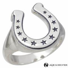 アクアシルバー AQUA SILVER シルバー リング 指輪 ホースシュー 馬蹄 スター 星 メンズ レディース 11〜21号 ASR200F