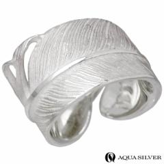 アクアシルバー AQUA SILVER シルバー リング 指輪 フェザー レディース 7〜13号 羽根 ASR205