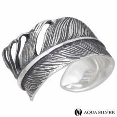アクアシルバー AQUA SILVER シルバー リング 指輪 フェザー メンズ 15〜21号 羽根 ASR205F