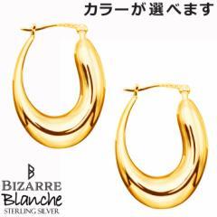 ビザール Bizarre シルバー ピアス Blanche Desir デジー フープ 2個売り 両耳用