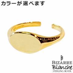ビザール Bizarre シルバー リング 指輪 Blanche Calin カラン レディース メンズ 11〜15号