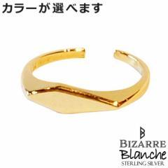 ビザール Bizarre シルバー リング 指輪 Blanche Choette シュエットウ レディース メンズ 11〜15号