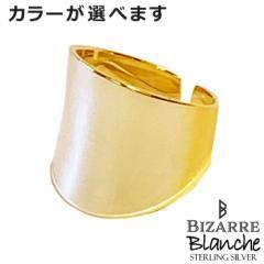 ビザール Bizarre シルバー リング 指輪 Blanche Espoir エスポワール レディース メンズ 11〜15号