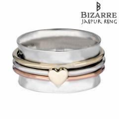 ジャイプール リング JAIPUR RINGシルバー リング 指輪 レディース メンズ ミックス ハート