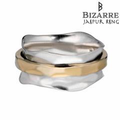 ジャイプール リング JAIPUR RINGシルバー リング 指輪 レディース メンズ ミックス