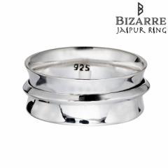 ジャイプール リング JAIPUR RINGシルバー リング 指輪 レディース メンズ プレーン