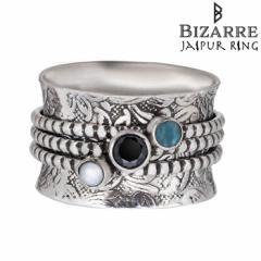 ジャイプール リング JAIPUR RINGシルバー リング 指輪 レディース メンズ ラブラドライト