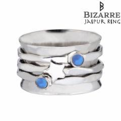 ジャイプール リング JAIPUR RINGシルバー リング 指輪 レディース メンズ ムーンストーン スター