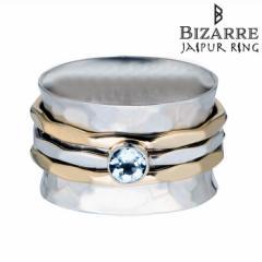 ジャイプール リング JAIPUR RINGシルバー リング 指輪 レディース メンズ ブルートパーズ