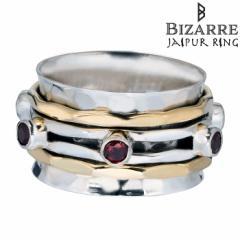 ジャイプール リング JAIPUR RINGシルバー リング 指輪 レディース メンズ ガーネット