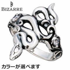 ビザール Bizarre シルバー リング 指輪 シーサーペント キュービック メンズ レディース 12〜18号 蛇 スネーク
