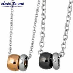 クロストゥーミー close to me ペアネックレス 2本セット ステンレス ダイヤモンド 金属アレルギー対応 アレルギーフリー プレゼント ギ