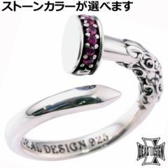ディールデザイン DEAL DESIGN シルバー リング 指輪 ゲート ネイル メンズ 5〜23号 394239