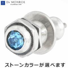 ドクターモンロー Dr MONROE シルバー ピアス ボルト ストーン シンプル 1個売り 片耳用 スタッド メンズ レディース PE-70-SV