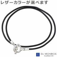 ドクターモンロー Dr MONROE シルバー ブレスレット プレート レザー メンズ プレゼント RE-24-SV 送料無料