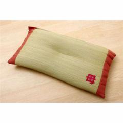 枕 まくら い草枕 消臭 ピロー 国産 くぼみ平枕 約50×30cm 中材:低反発ウレタンチップ おふくろの枕 メーカーより直送いたします ※沖