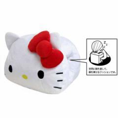 HeLLo Kitty ハローキティ ハンドクッション(安眠クッション) ホワイト(白) メーカーより直送いたします ※沖縄・離島への配送はできませ