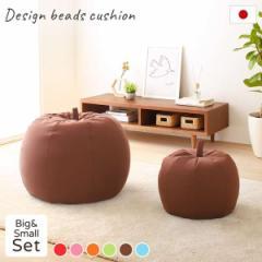 ビーズクッション ソファ ブラウン スモール ビッグ セット 日本製 リラックス りんご アップル 軽量 取っ手付き クッション 一人掛け ス