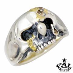 エフエーエル F.A.L FAL シルバー リング ゴールデンティアーズ ドロップアウト 指輪 メンズ 1〜30号 スカル FA-R-0126 送料無料