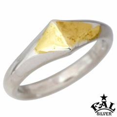 エフエーエル F.A.L FAL シルバー リング K18 メルティング シンプリズム ダイヤ 指輪 メンズ 1〜30号 FA-R-0129 送料無料