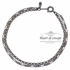 ハートオブコンセプト HEART OF CONCEPT シルバー ブレスレット ドレープ チェーン メンズ ブラック HCB-102BK