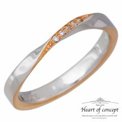 ハートオブコンセプト HEART OF CONCEPT シルバー リング ラヴァーズ レディース ダイヤモンド キュービック 指輪 7〜15号 HCR-283L