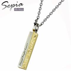 セピア Sepia ハワイアン ジュエリー ステンレス ネックレス プルメリア 波 金属アレルギー対応 45cm