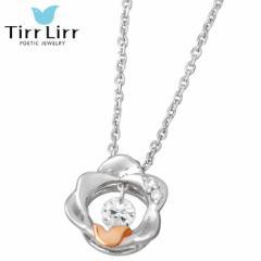 ティルリル TirrLirr シルバー ネックレス レディース スウィング キュービック ジュエリー ピンク ロジウム TNSS-301