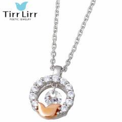 ティルリル TirrLirr シルバー ネックレス レディース スウィング キュービック ジュエリー ピンク ロジウム TNSS-302