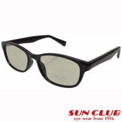 サンクラブ SUN CLUB サングラス ユニセックス 男女兼用 紫外線カット 近赤外線カット マルチグラス ギフト プレゼント G0121-BK-LG