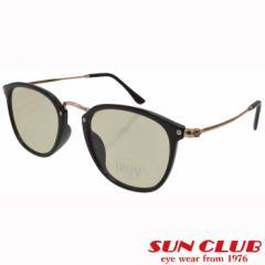 サンクラブ SUN CLUB サングラス ユニセックス 男女兼用 紫外線カット 近赤外線カット マルチグラス ギフト プレゼント L6102-BK-LG
