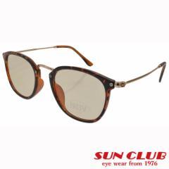 サンクラブ SUN CLUB サングラス ユニセックス 男女兼用 紫外線カット 近赤外線カット マルチグラス ギフト プレゼント L6102-DM-LBR