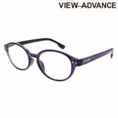 ヴューアドヴァンス VIEW ADVANCE シニアグラス リーディンググラス レディース VAF-11-2