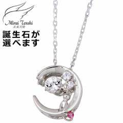 未来天使 Mirai Tenshi シルバー ネックレス Twinkle Moon & Cat ダンシングストーン レディース ネコ 猫 三日月 誕生石 MIP-1197WT