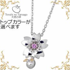 天使の卵 Tenshi no Tamago チェリーブロッサム シルバー ネックレス ピンクサファイア レディース 桜 さくら サクラ tenshi-1180