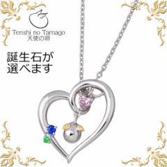 天使の卵 Tenshi no Tamago 愛の絆 メビウス バースデー ハート シルバー ネックレス ピンクキュービック 誕生石 tenshi-1189WEB