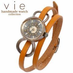 ヴィー vie 腕時計 ウォッチ handmade watch 手作り ハンドメイド WB-075-WL-005 送料無料