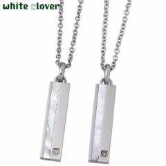 ホワイトクローバー white clover ステンレス ペア ネックレス ダイヤモンド シェル アレルギーフリー サージカルステンレス316L 刻印可