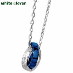 ホワイトクローバー white clover ステンレス ネックレス メンズ ハワイアンジュエリー ダイヤモンド ブルー アレルギーフリー 金属アレ