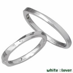 ホワイトクローバー white clover ステンレス ペアリング 指輪 2本セット 7〜19号 ひねりデザイン アレルギーフリー サージカルステンレ