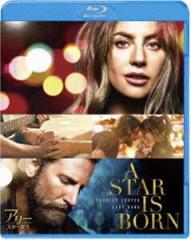 [Blu-ray] アリー/スター誕生 ブルーレイ&DVDセット(初回限定生産)