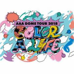 [DVD] AAA DOME TOUR 2018 COLOR A LIFE(通常盤)
