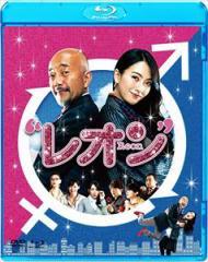 [Blu-ray] レオン ブルーレイ & DVDセット【通常版】